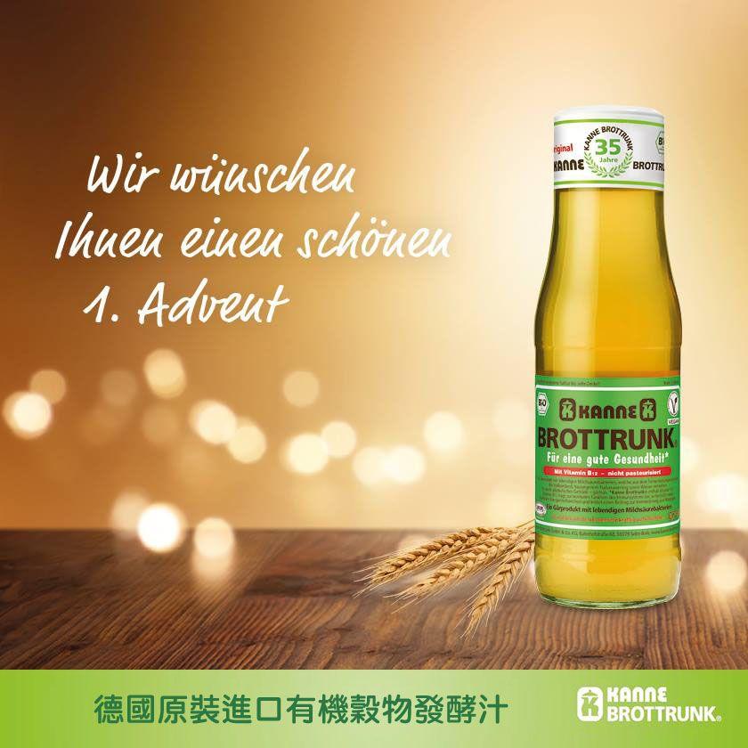 德國有機穀物發酵汁